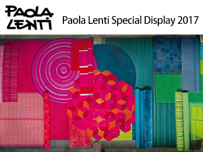 Paola Lenti Special Display 2017