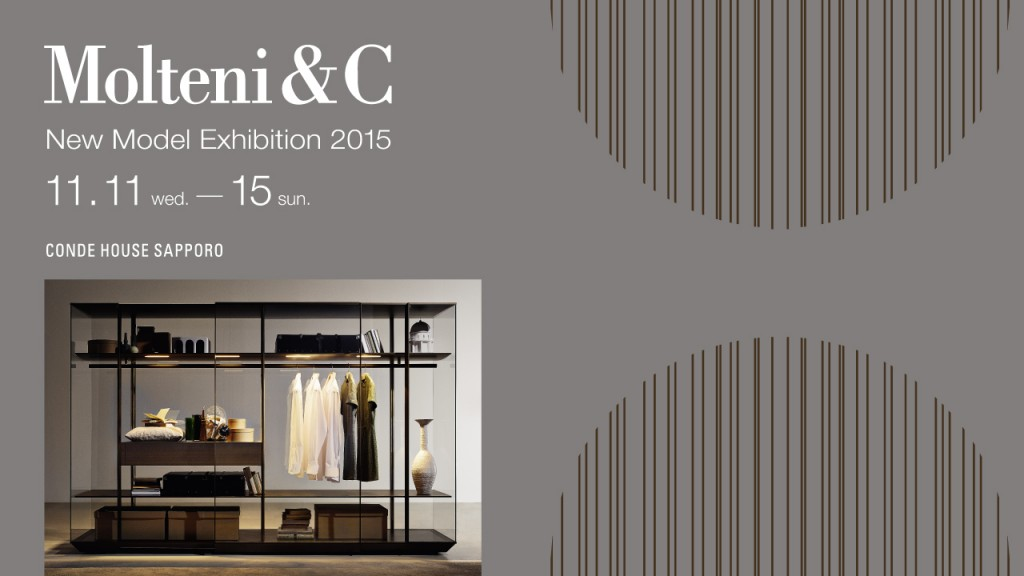 new-model-exhibition2015_01